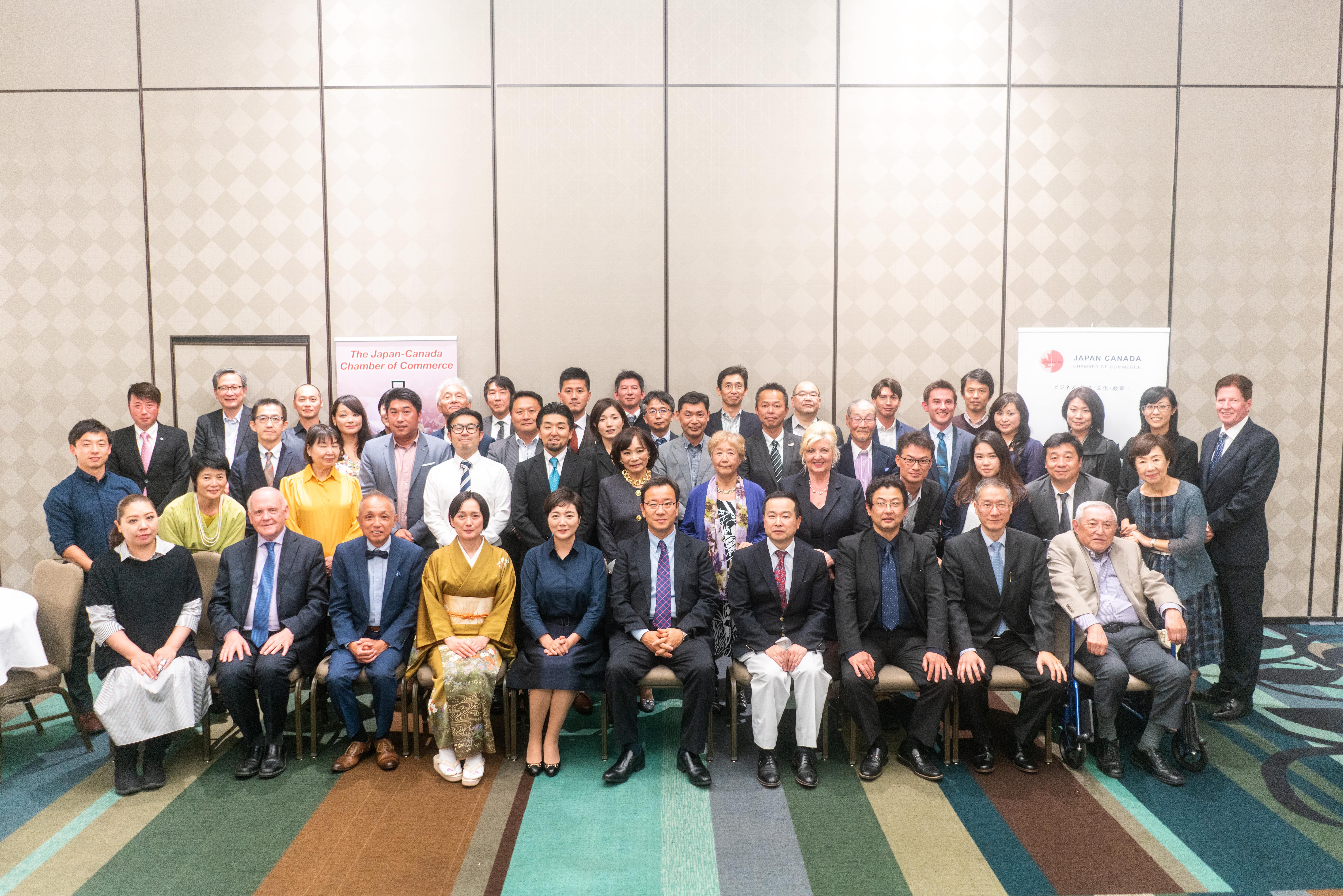 第16回 日本・カナダ商工会議所年次総会及び懇親会のご報告