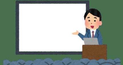 【イベントのご案内】9/25, 27 日本グリーフ専門士協会 代表理事 井手 敏郎氏によるグリーフケア講演会