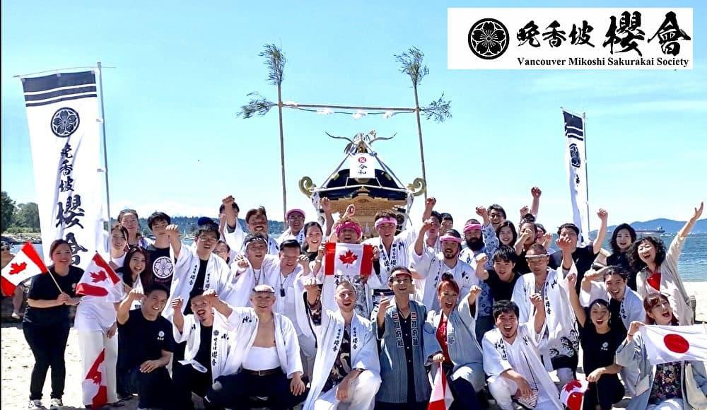 Protected: 会員インタビューNo4. Vancouver Mikoshi Sakurakai Society (晩香坡櫻會)