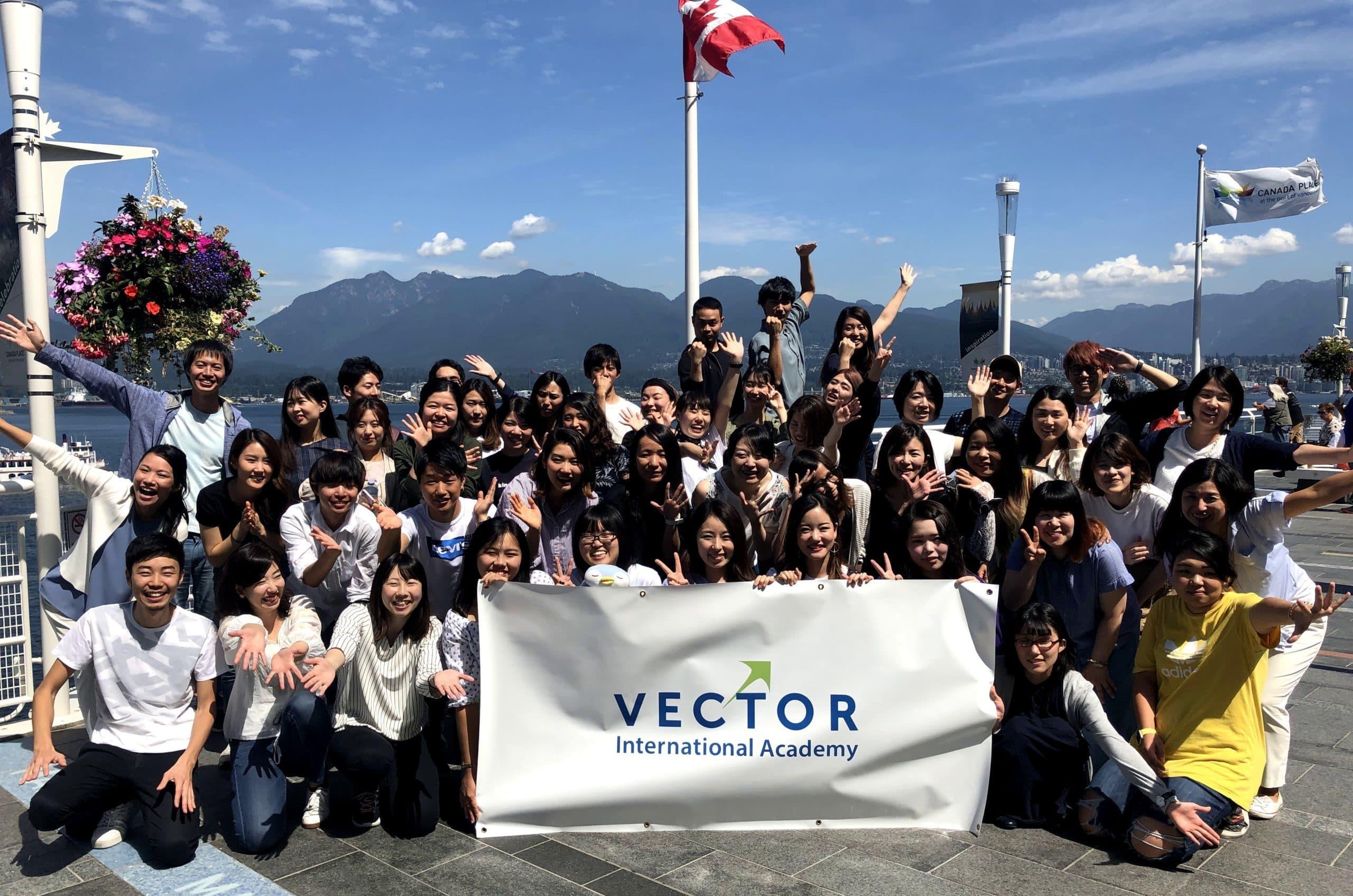 会員インタビューNo.4  Vector International Academy様
